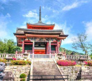 Kyoto. Japan holidays. Destination highlights and travel information